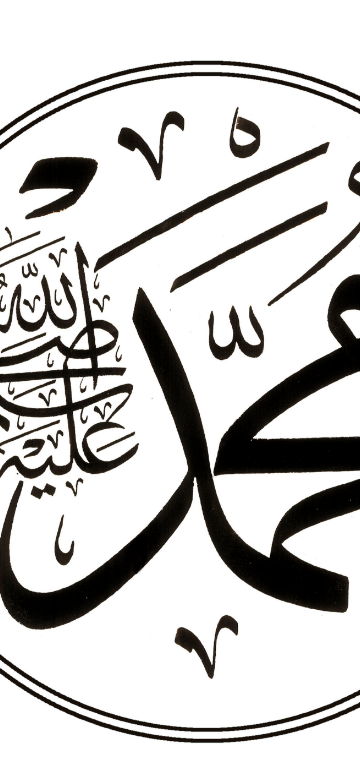 kisah-teladan-nabi-muhammad-saw