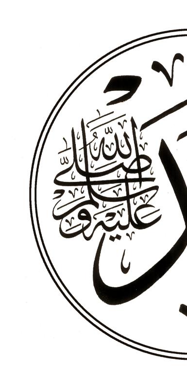 nabi-muhammad-membelah-bulan